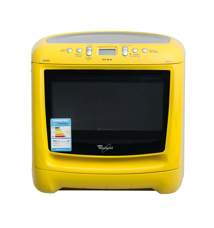 Yellow Microwave Oven ~ Yellow microwave bestmicrowave