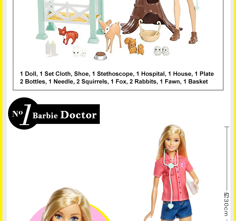Barbie Animal Doctor11