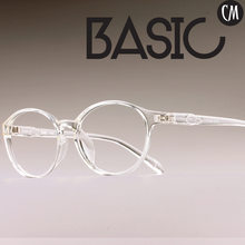 7d9d10ba9ca TR90 Myopia Glasses Transparent Optical Student Clear Eyeglasses Frame  Women Eyewear Girls Spectacles High Quality Flexible