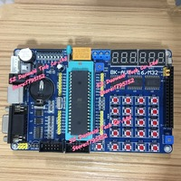 ATMEGA16 AVR MCU Development Board Learning Board Experimental Board AVR Development Board