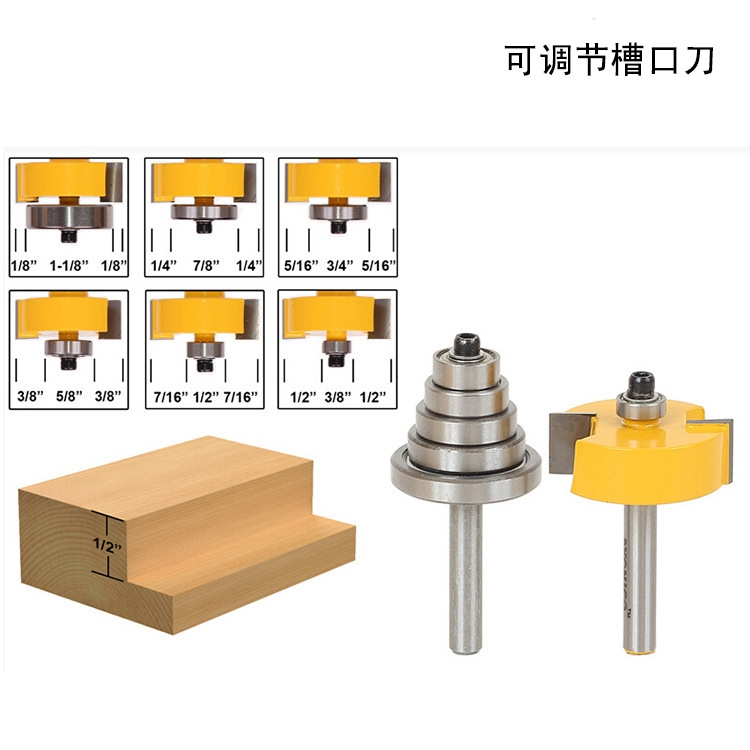 free shipping Rabbet Router Bit with 6 Bearings Set - 1/2 Shank Woodworking cutter Tenon Cutter for Woodworking Tools high grade carbide alloy 1 2 shank 2 1 4 dia bottom cleaning router bit woodworking milling cutter for mdf wood 55mm mayitr