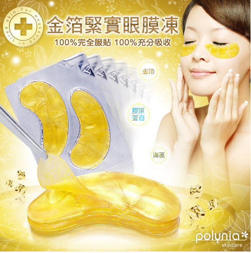 Natural crystal collagen gold powder eye mask,Anti-puffiness, eliminates Dark circle, olheiras,Anti wrinkle Face Eyes Care Skin