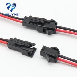 Акция! См 10 пар 15 см длинные JST SM 2 шпильки разъем между мужчинами и женщинами провода разъем