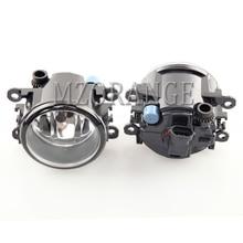 For NISSAN Navara D40 Note E11 Pathfinder R51 Halogen fog lights For Mitsubishi L200 OUTLANDER 2 PAJERO 4 GALANT Grandis 2 piece x for mitsubishi pajero triton l200 4x4 montero galloper all 91 d 50 locking hubs b012hp avm 443hp