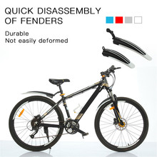 Bicycle quick release fender mountain bike rear fender 26 inch bicycle accessories all-inclusive mountain bike rear rain mud til недорого