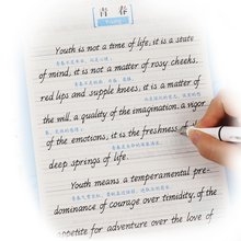 2pcs/set English Wisdom /Classic literature Copybook Adult English copybook exercises Stationery for school university students