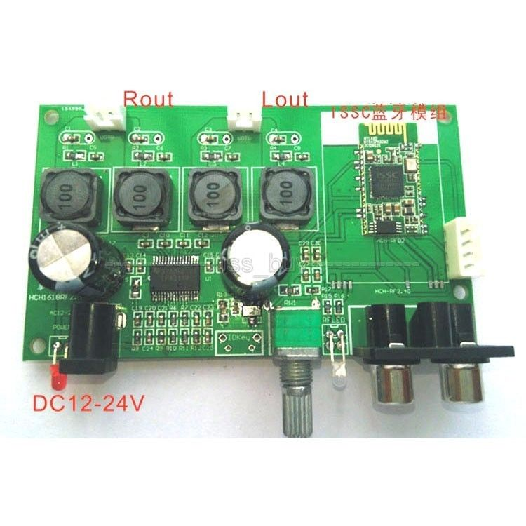Stereo Speaker Protection Circuit Board With Delay On 12s 12v Dc