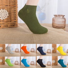 Pier Polo Calcetines Hombre Fashion Mens Casual Socks Cotton Deodorant Stripe Happy Manufacturers Promotions