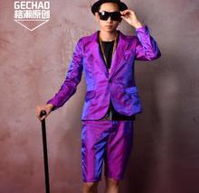 Фиолетовый красочный костюм шелк Англия Блейзер Star Для мужчин ночной клуб бар певица DJ DS шоу на сцене костюмы модные торжественное платье! M-5XL