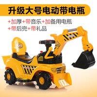 Children's electric excavator, pedal four wheeled car, Toys Car Cigonstructioavator Dger Kids Electric CarsWit