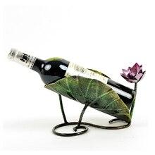 Lotus Wine Holder