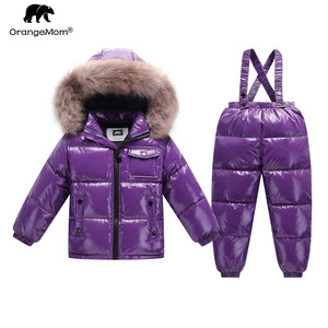 Image 1 - Orangemom offizielle store2018 mode metall farbe winter jacke kinder kleidung anzug für jungen mädchen mantel unten kinder schneeanzug