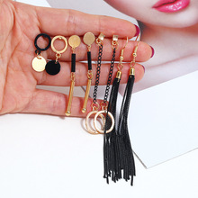 TTLIFE 4 Pairs/Set Geometric Vintage Stud Earrings For Woman Contrast Tassel Round Gold Black Color Set Fashion Jewelry