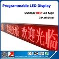 P10 из светодиодов знак на открытом воздухе 32 * 288 точек из светодиодов программируемый вывеска открытый водонепроницаемый реклама из светодиодов экран красный цвет