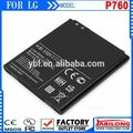 BL-53Qh for p760 battery for lg phone battery lg p760 battery
