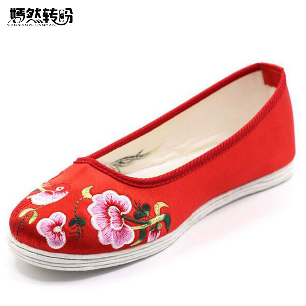 Women Flats Vintage Shoes Chinese Bride Wedding Satin Embroidered Retro Breathable Dance Single Ballet Shoes 00009 red gold bride wedding hair tiaras ancient chinese empress hair piece