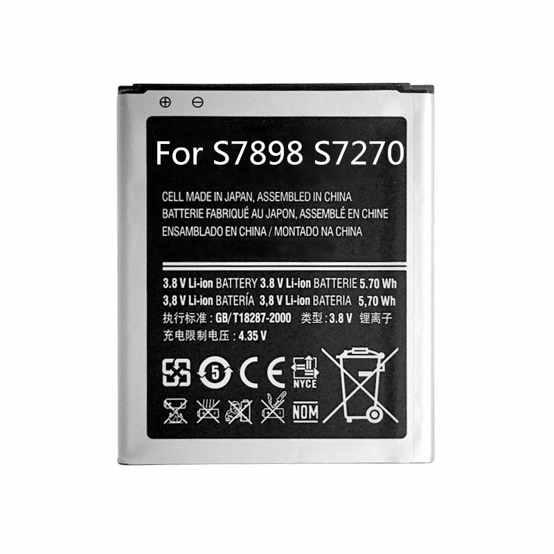 for samsung b100ae battery