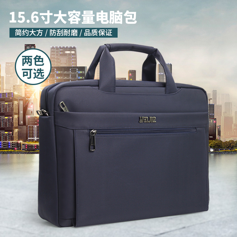 1820# New Fashion Male Business Handbag Horizontal large Capacity Computer Bag Shoulder Bag Oxford Briefcase