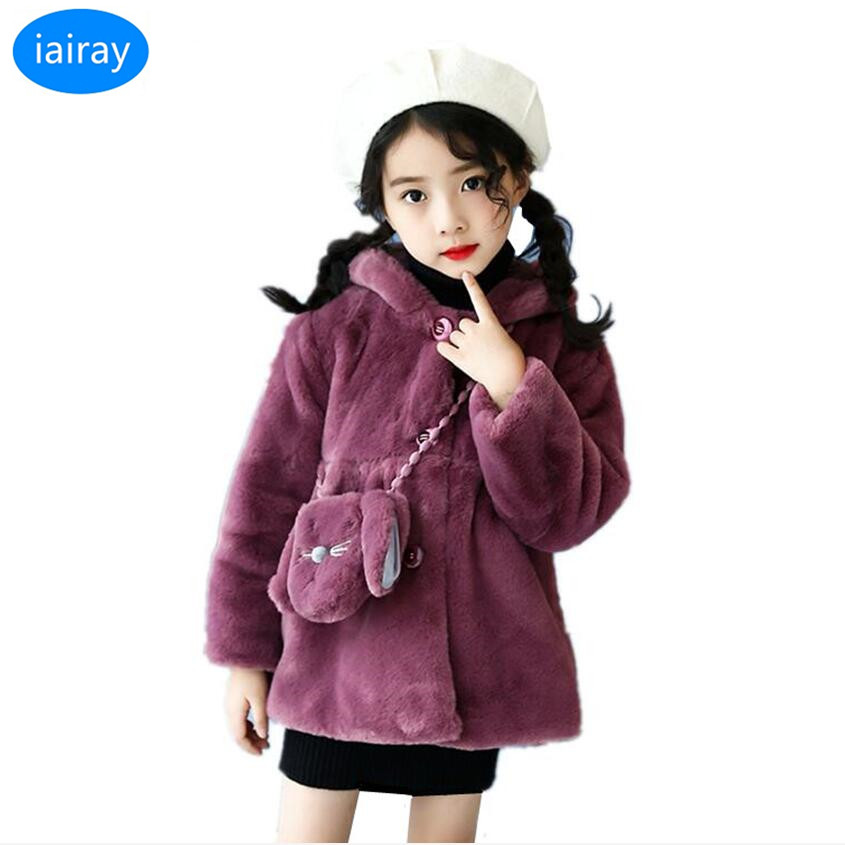 iairay girls faux fur coat cute rabbit ears children winter thick warm long hooded coat girls beige purple parka winter clothing first layer cowhide genuine leather oil wax 3 fold wallets clutch vintage fashion ladies purse female famous brand high quality