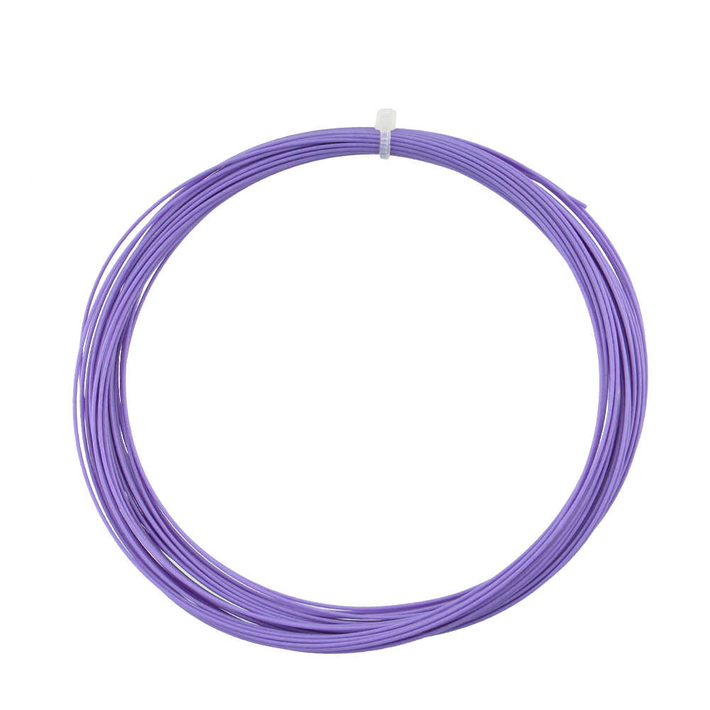 Sports Badminton Racket String Replacement 0.75mm Gauge 10M Fibre Nylon NEW