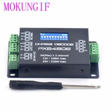 PX24506 DMX512 Decoder Fahrer 9A DMX 512 Verstärker Controller DC12V 24 V RGB LED Streifen Licht band LED Lampe Modul