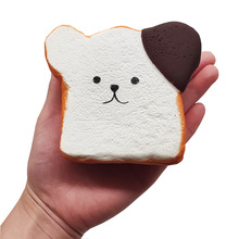 Childrens Fun Toys Chocolate Toast Slow Rebound Simulation Bread PU Cake Kitchen