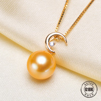 Moon Design G18K Gold Accessories Fashion Pearl Pendant Settings Findings Pendant Mountings Women Accessories Female Jewwelry