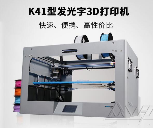Aliexpress.com : Buy 2019 TMTCTW K41 Type Luminous Word 3D