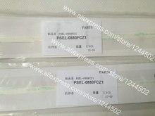 Новый catridge уплотнение для Sharp AR MX-M550 620 700 PSEL-0880FCZ1 2 шт. в партии