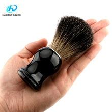HAWARD RAZOR Men's 100% Pure Badger Hair Shaving Brush  Black Plastic Handle  For Classic Traditional Shaving цена и фото