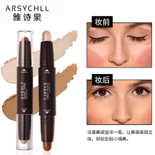 High Light Powder Makeup Face Highlighter&matte Bronze Trimming Highlighter Powder Glitter Powder High Light Powder цена