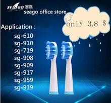Seago Sonic Cepillo de Dientes eléctrico Higiene Cuidado 890 cabezales de Repuesto Set two para SG610 SG910 SG919 SG917 SG909 SG908 cepillo dental