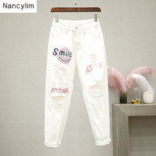 Spring Autumn New White Jeans Women's Nine-minute Pants Slim