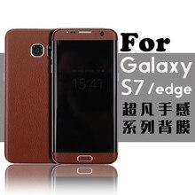 S7 Carboon Вид древесины назад фильм Защитная крышка наклейки для Samsung Galaxy S7 край Цвет назад фильм Пастер Декоративные фильм