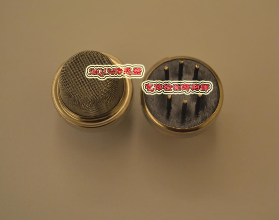 Free Shipping  MQ136 Hydrogen Sulfide Sensor MQ-136 Hydrogen Sulfide Gas Sensor Semiconductor Gas Sensor