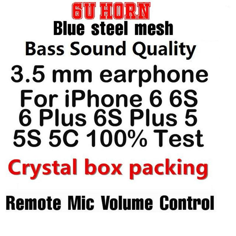 High quality 200pcs lot 3 5mm In ear 6U Horn Steel Mesh earphone headset with Remote