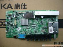 Konka lc26dt68 motherboard original mst6m16 35014118 screen kpl 260a1c302