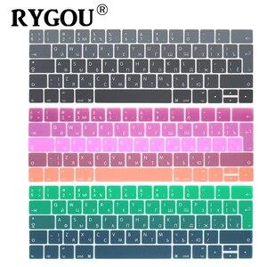RYGOU европейские и Русские наклейки на клавиатуру для Macbook Pro 13, сенсорная панель, силиконовый чехол на клавиатуру для Macbook Pro 15 2016, защитная пле...