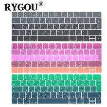RYGOU EURO rosyjskie naklejki na klawiaturę dla Macbook Pro 13 touch bar klawiatura silikonowa pokrywa dla Macbook Pro 15 2016 pokrowiec ochronny ze skóry