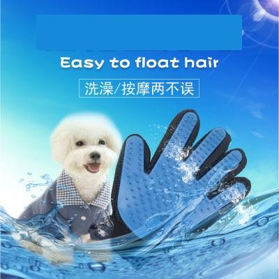 Щетка для ванны собаки, резиновые перчатки, щетка, товары для домашних животных, плюшевый медведь, массажная расческа, щетка для ванны с пятью пальцами