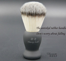 Synthetic  hair from rubber handle china shaving brush  hot sale hight quality  traditional shaving
