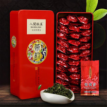 2016 Hot Sale 250g Chinese Anxi Tieguanyin Herbal tea for Health Care, Natural Organic Health Slimming Tea