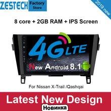 1Din Android 8.1 7.1 car radio gps dvd for Nissan X-Trail XTrail X Trail T32 T31 Qashqai car headunit multimedia support 4G SIM