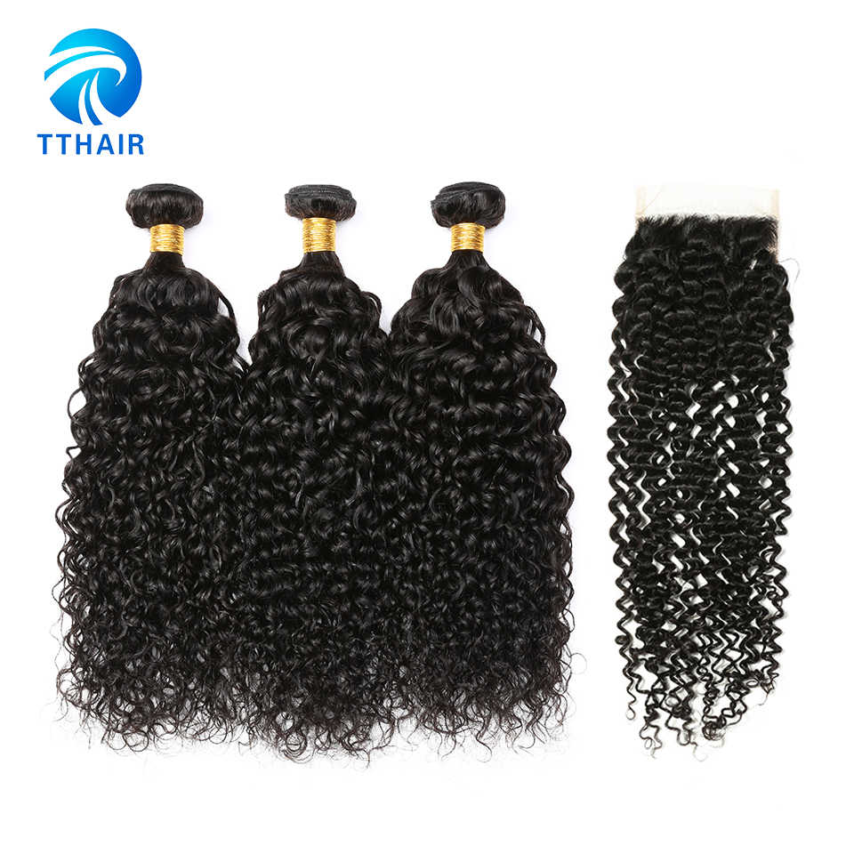 Красивые кудрявые влажные и волнистые человеческие волосы для наращивания бразильские виргинские волосы 3 шт пучки с закрытием с 4*4 кружевом
