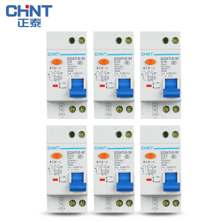 CHNT CHINT Leakage Protection Double Into The Double DZ267LE 25A Circuit Breaker Accounted For Two Home Leakage Air SwitchCHNT CHINT Leakage Protection Double Into The Double DZ267LE 25A Circuit Breaker Accounted For Two Home Leakage Air Switch