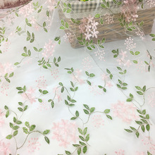 1 Yard Flowers Leaves  Embroidered Lace Fabric African Trim Tulle Transparent Net Mesh For Wedding 145cm Width