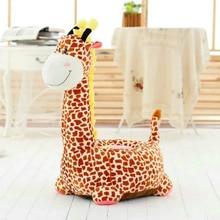 Hot sale baby seat beanbag cartoon kawaii giraffe seat for kids sleeping bed nest puff chair Plush Toys