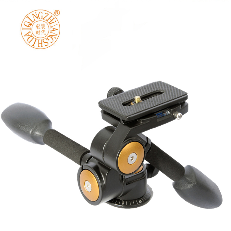 QZSD Q80 Double Handle Aluminum Video Tripod ballhead 3-way Fluid Head Rocker Arm Quick Release Plate for Camera Tripod Monopod
