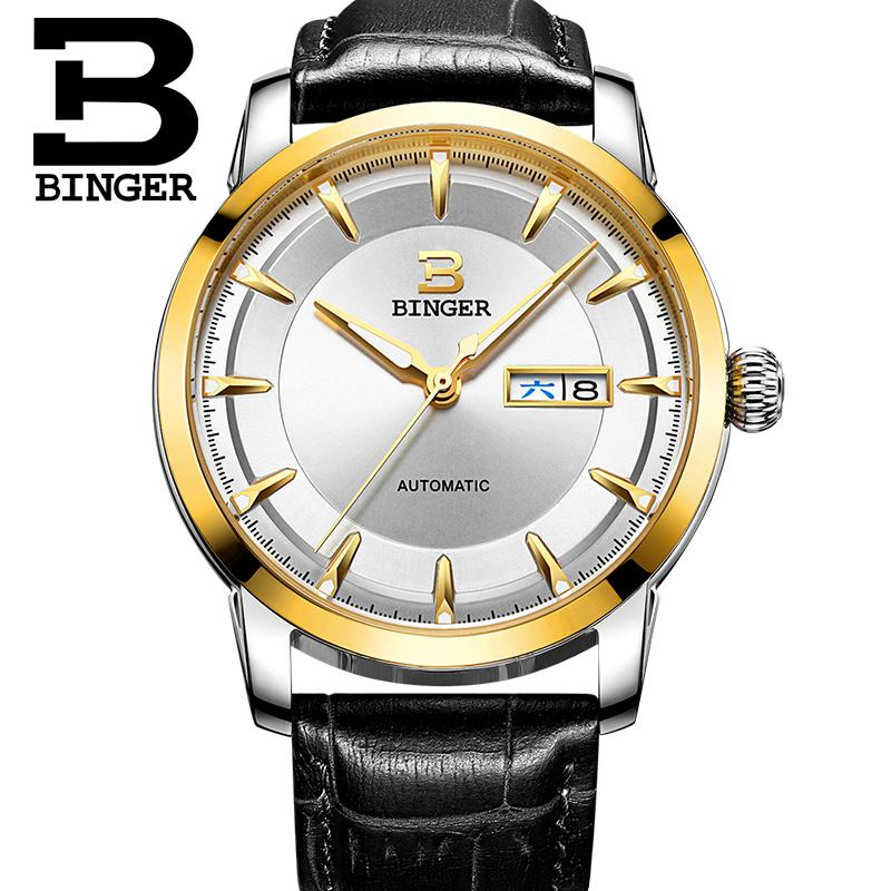 Switzerland watches men luxury brand BINGER business Mechanical Wristwatches full stainless steel Auto Date B-5067M-6 switzerland binger watches men luxury brand automatic self wind movement mechanical wristwatches full stainless steel bg 0405 6