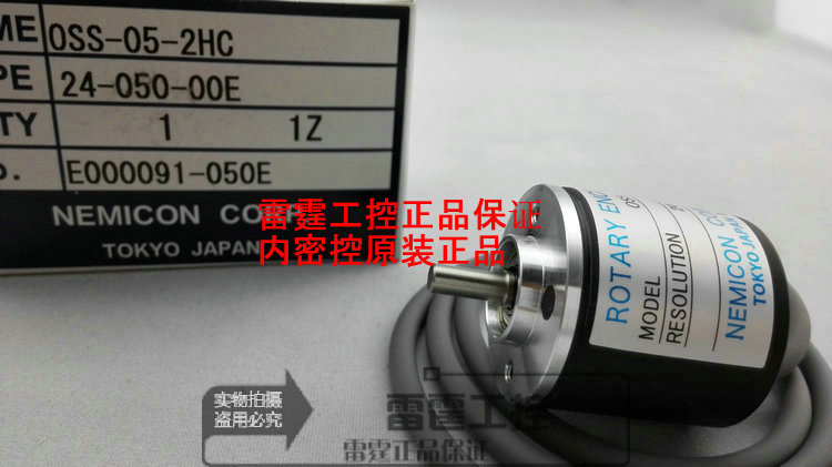 купить New original NE MI CON within the control of incremental photoelectric encoder pulse OSS-05-2HC 500 по цене 5937.76 рублей